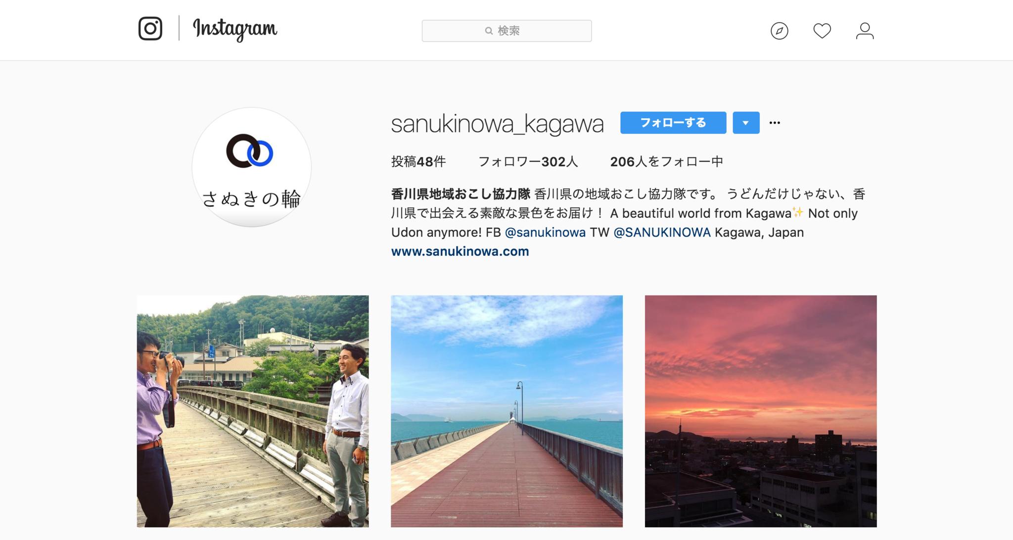 香川県地域おこし協力隊さん__sanukinowa_kagawa__•_Instagram写真と動画.png