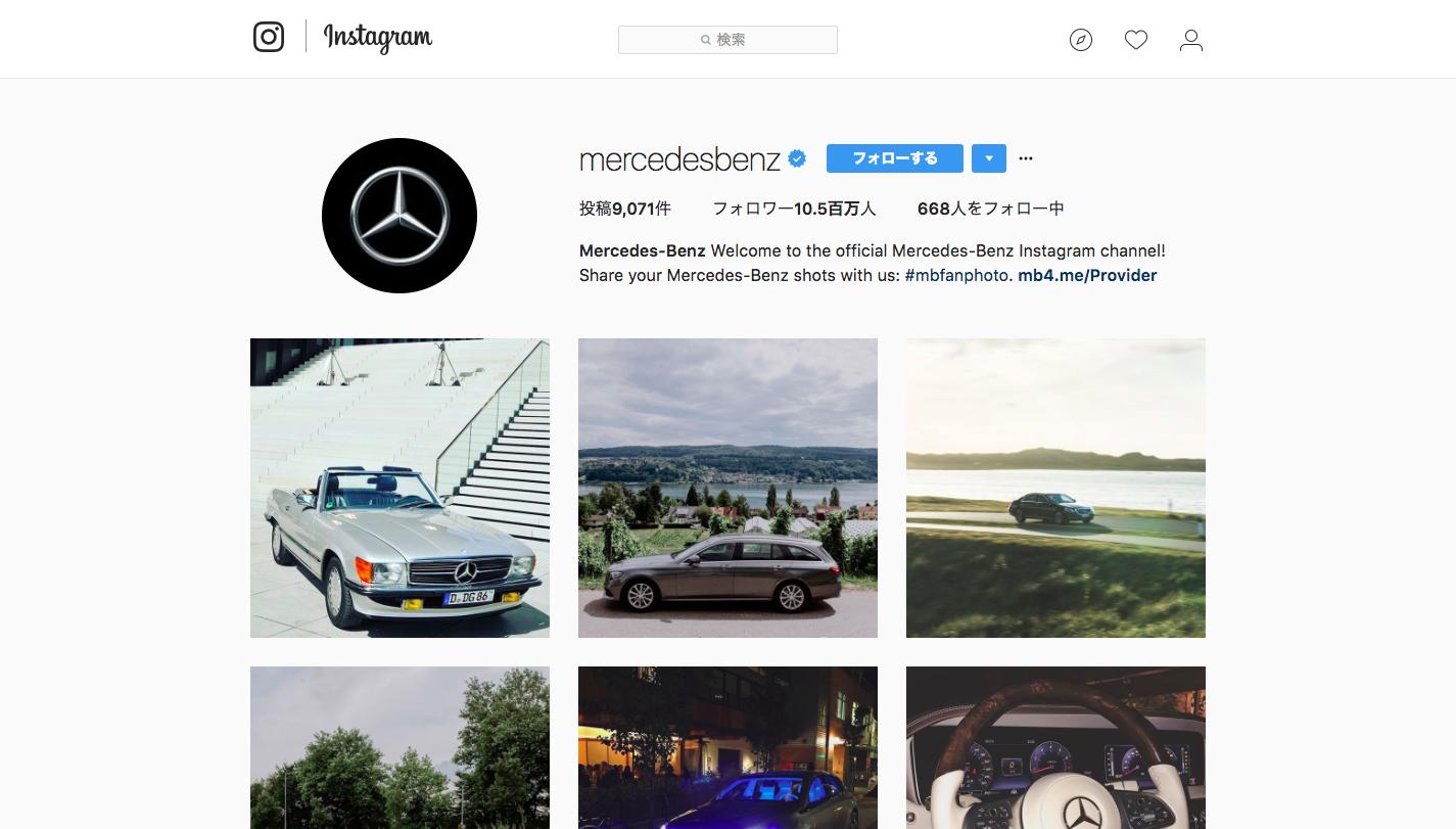 Mercedes_Benzさん__mercedesbenz__•_Instagram写真と動画.png