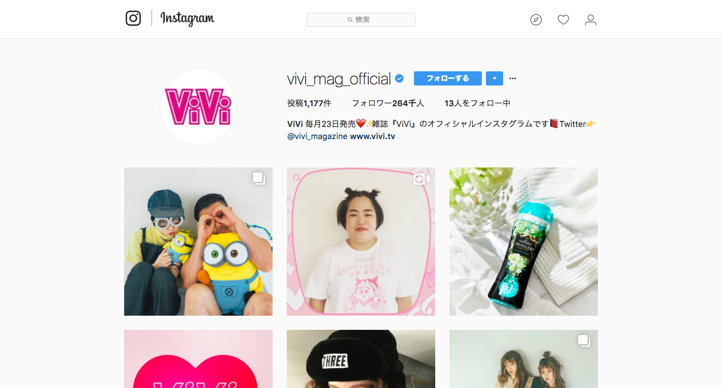 ViViさん__vivi_mag_official__•_Instagram写真と動画.png