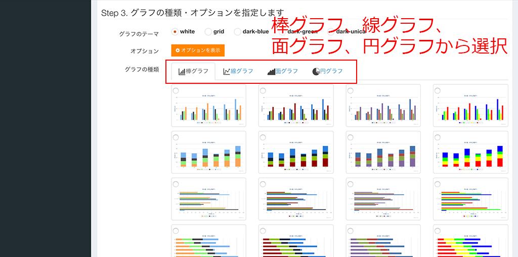 12_graph4.png