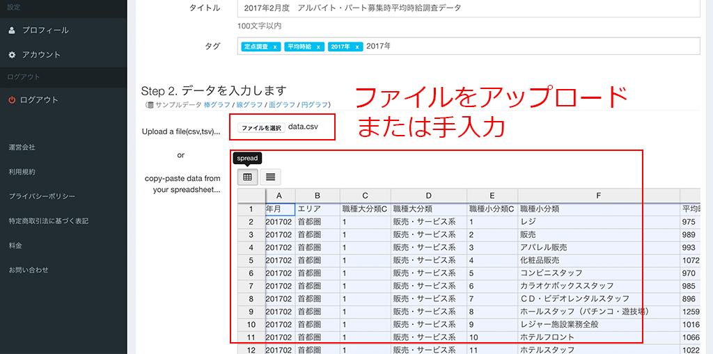 11_graph3.png