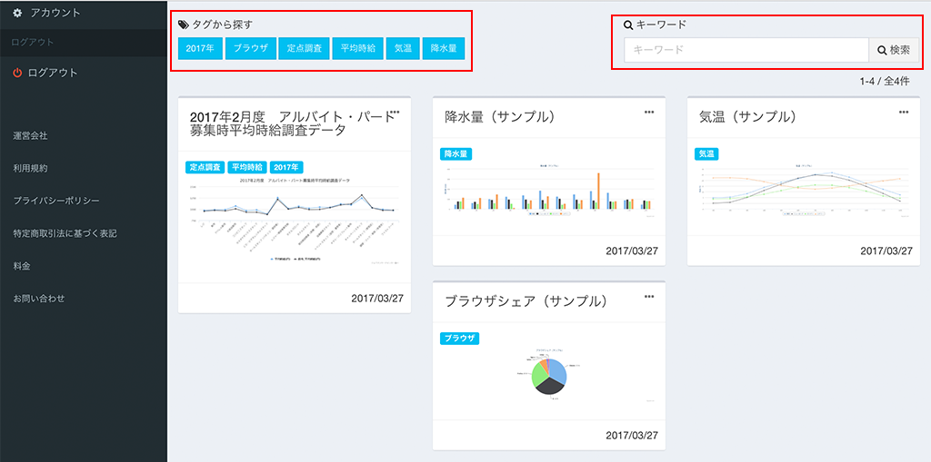 18_graph10.png