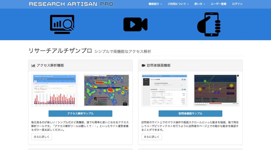data-analysis_-_6.jpg