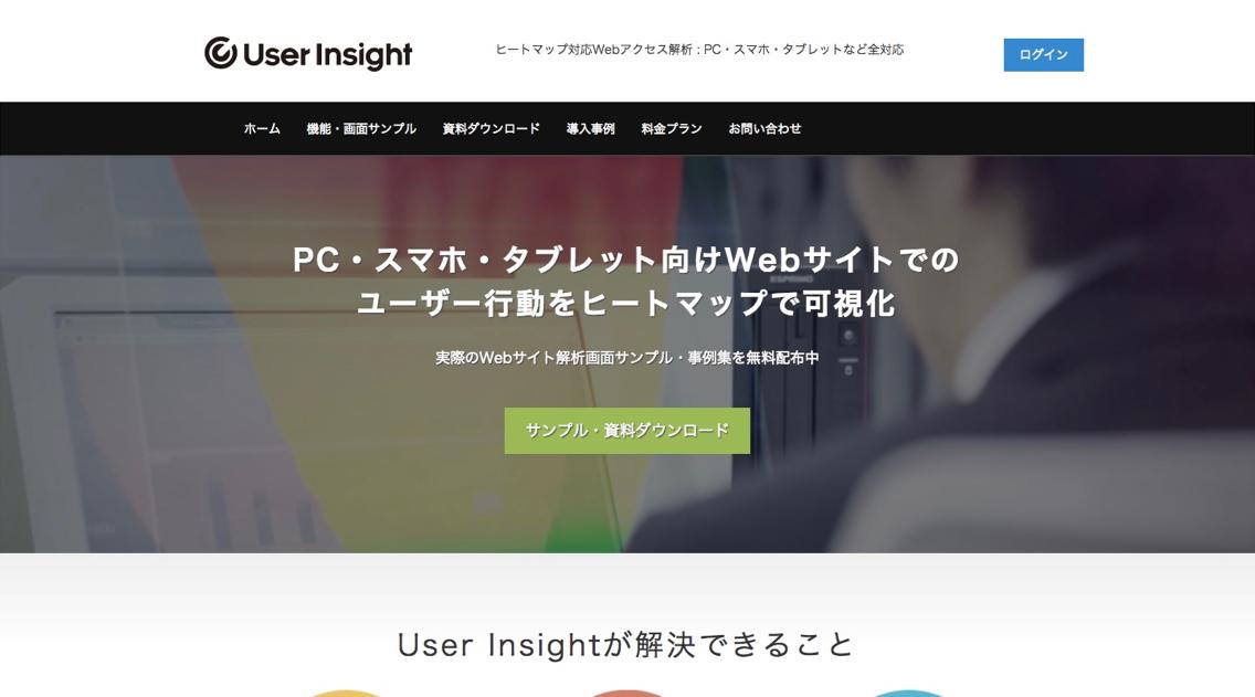 data-analysis_-_4.jpg