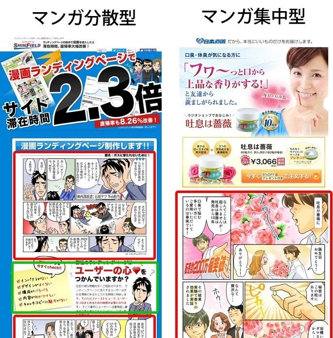 manga01b.jpg