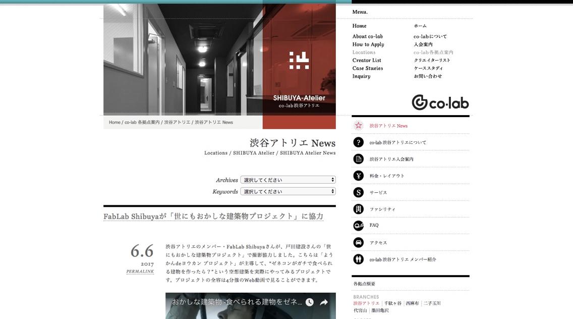 coworkingspace_-_2.jpg