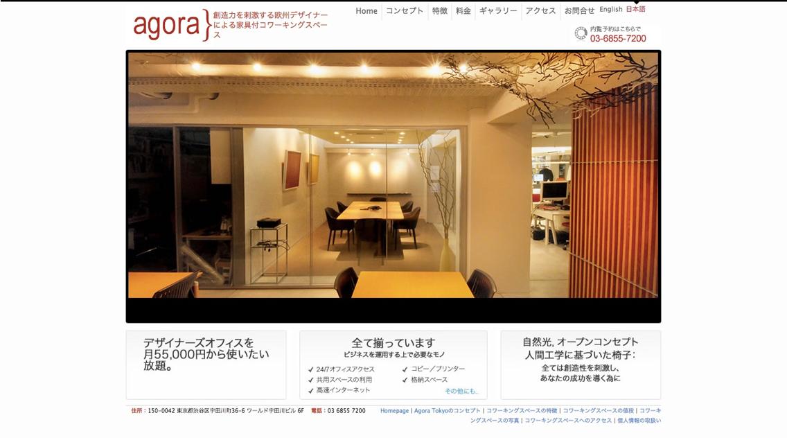 coworkingspace_-_3.jpg
