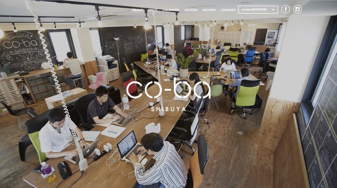 coworkingspace_-_10.jpg