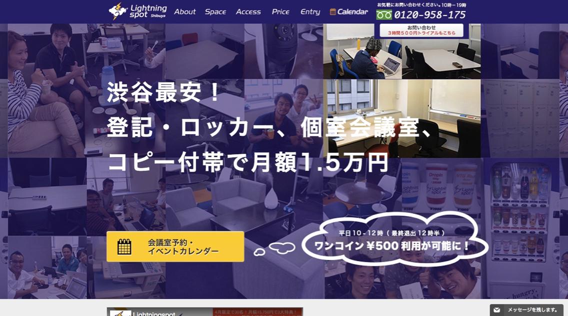 coworkingspace_-_1.jpg