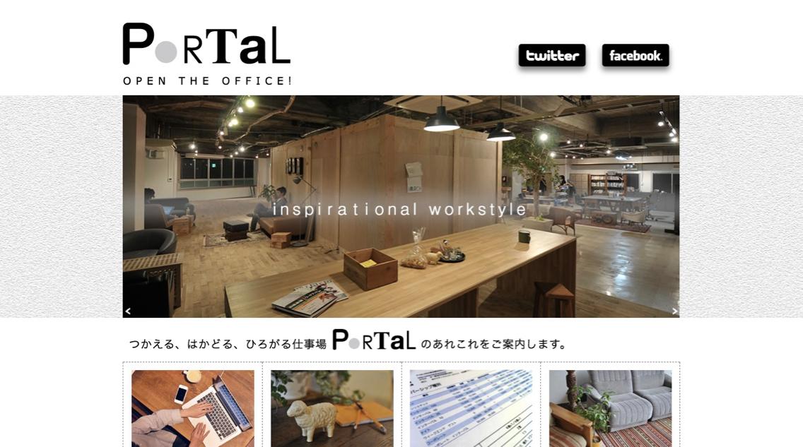 coworkingspace_-_7.jpg