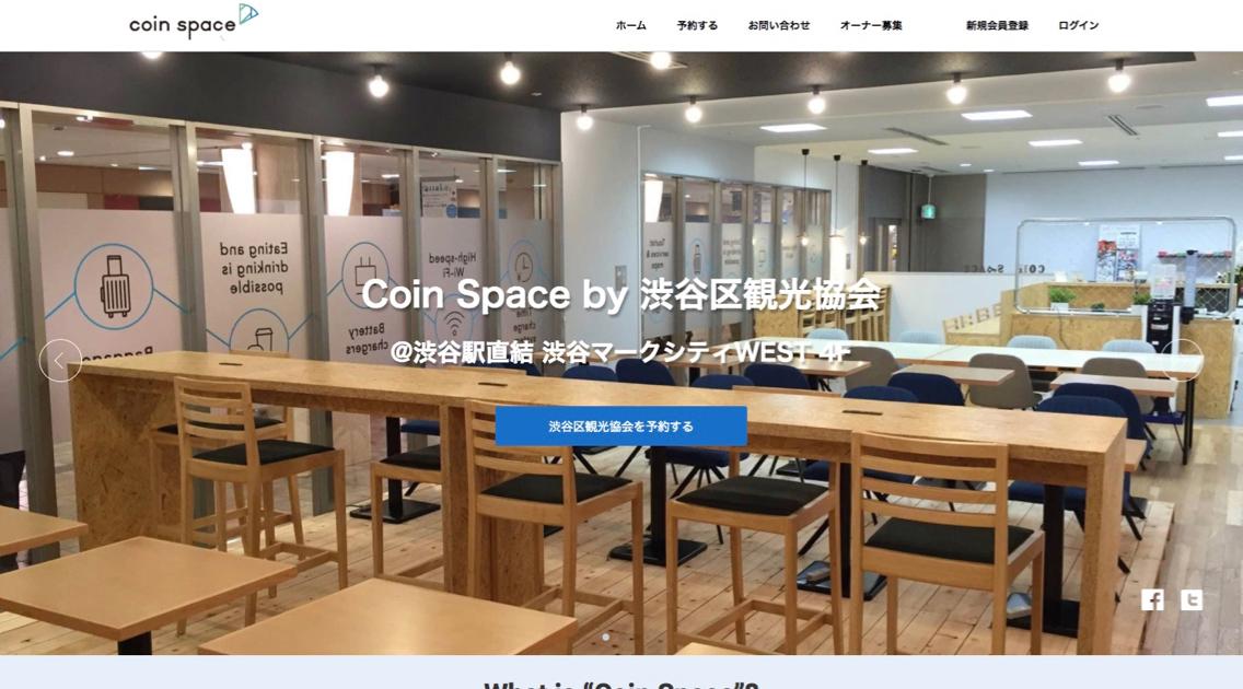 coworkingspace_-_11.jpg