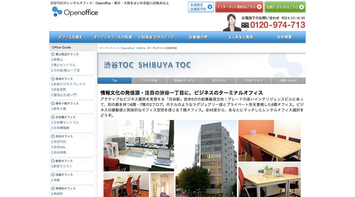coworkingspace_-_4.jpg