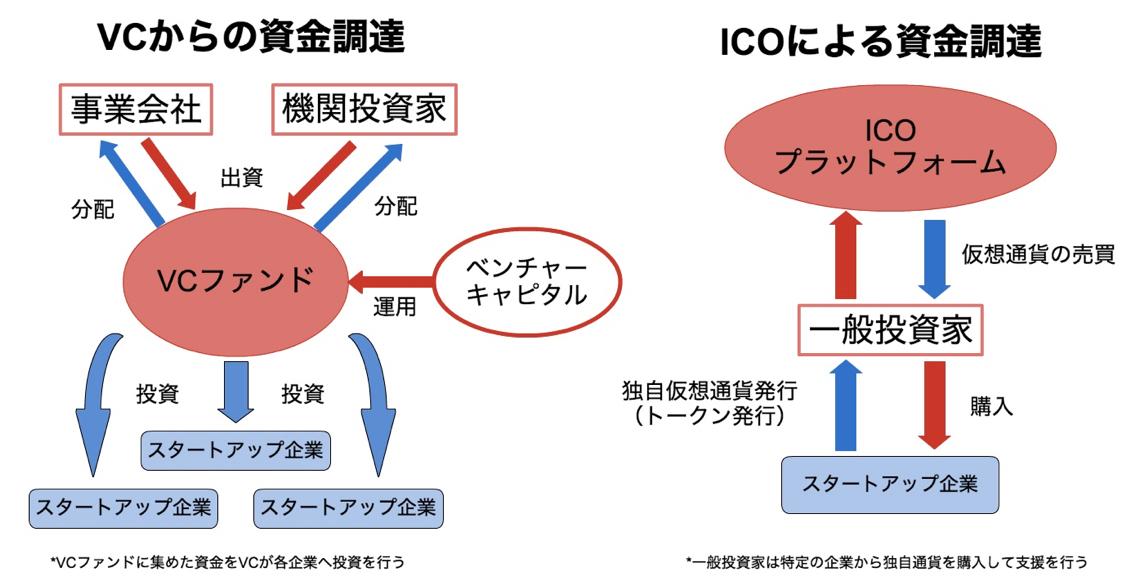ico-ico_-_1.jpg