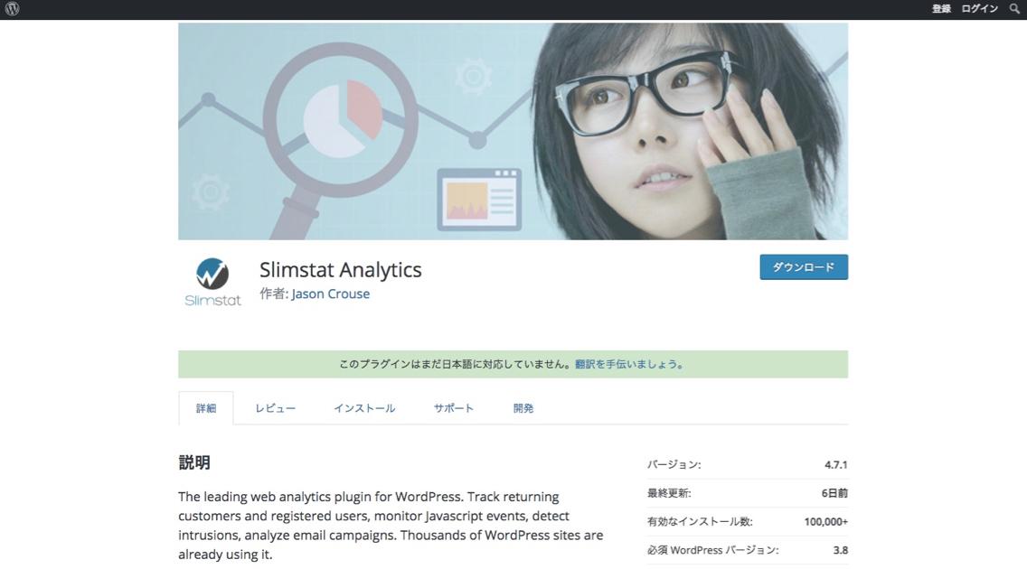 wordpress-analysis_-_3.jpg