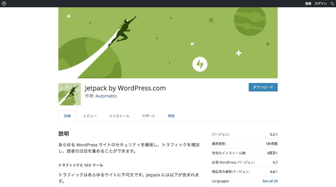 wordpress-analysis_-_2.jpg