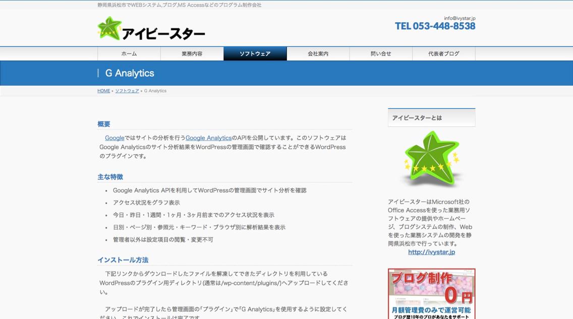 wordpress-analysis_-_6.jpg