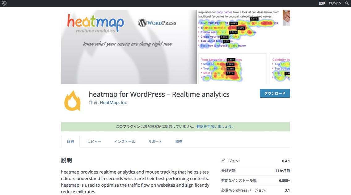wordpress-analysis_-_10.jpg
