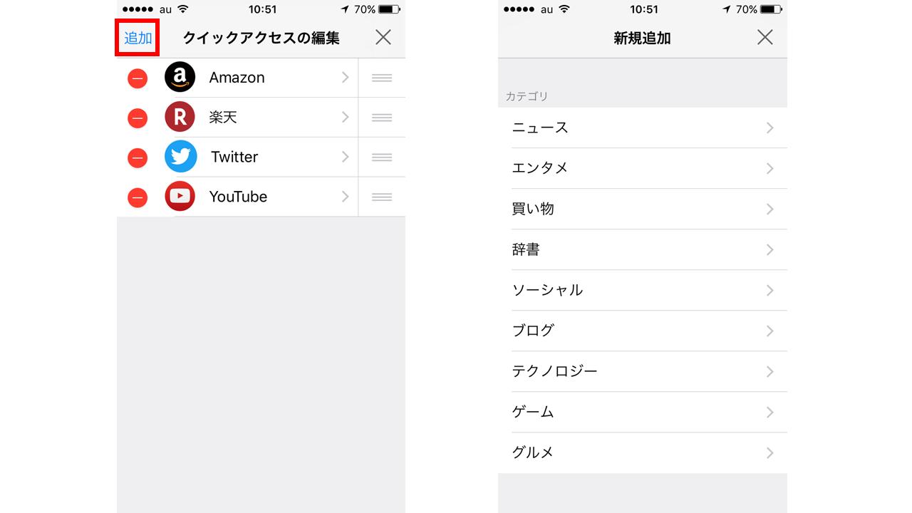 Smooz_2使い方_3検索機能_2クイックアクセス3.png