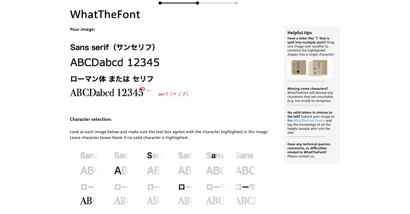 WhatTheFont_Character_Selection_«_MyFonts.png