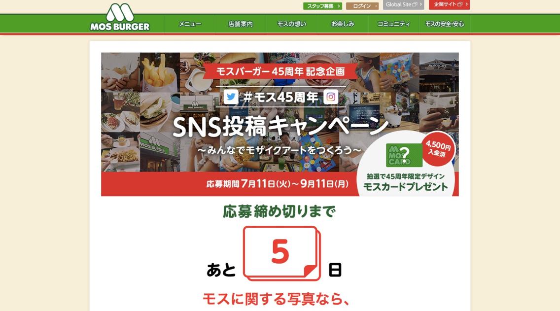 ugc-marketing_-_3.jpg