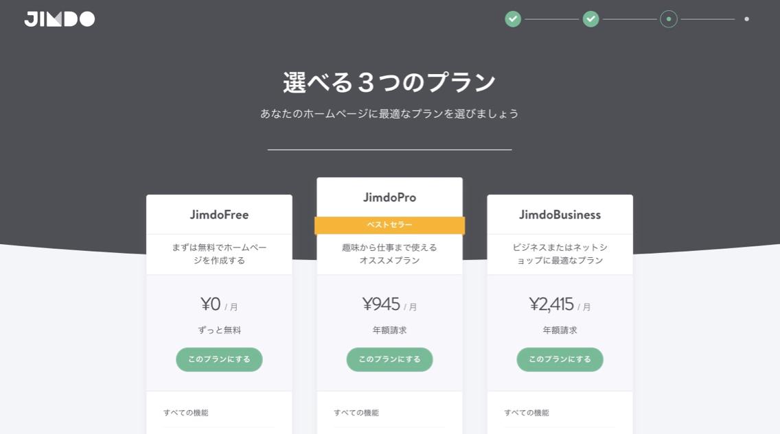 jindo-create-homepage_-_7.jpg
