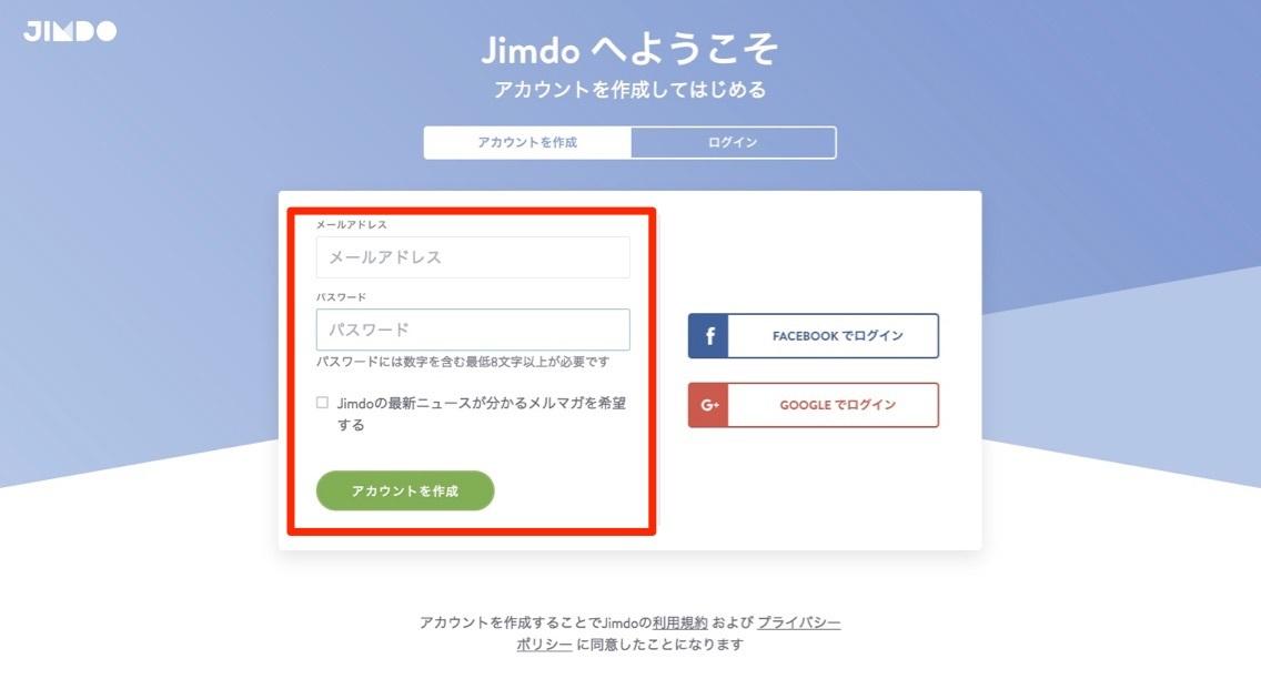 jindo-create-homepage_-_4.jpg