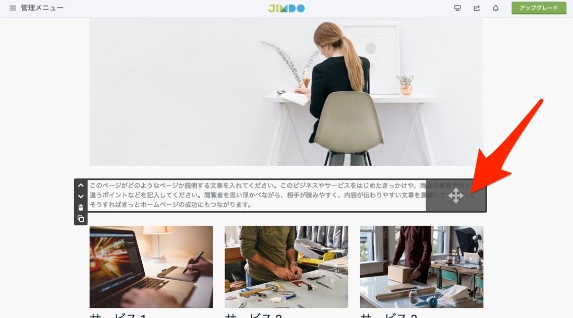 jindo-create-homepage_-_15.jpg