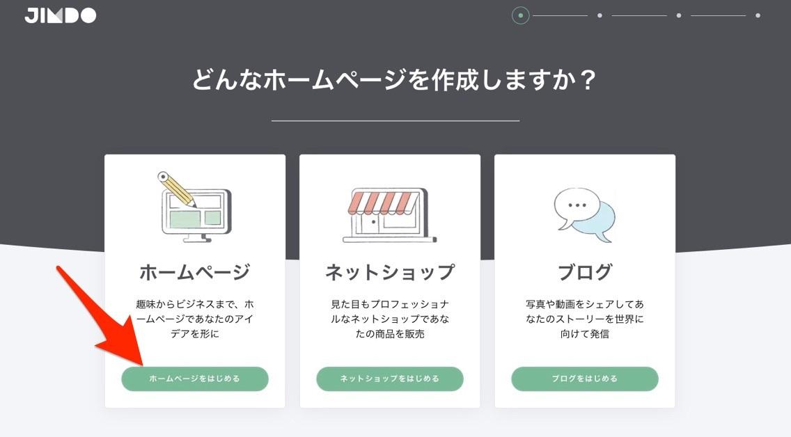 jindo-create-homepage_-_5.jpg