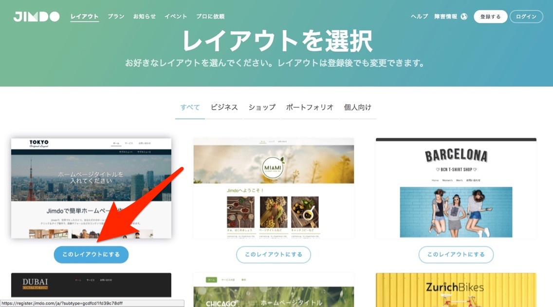 jindo-create-homepage_-_3.jpg