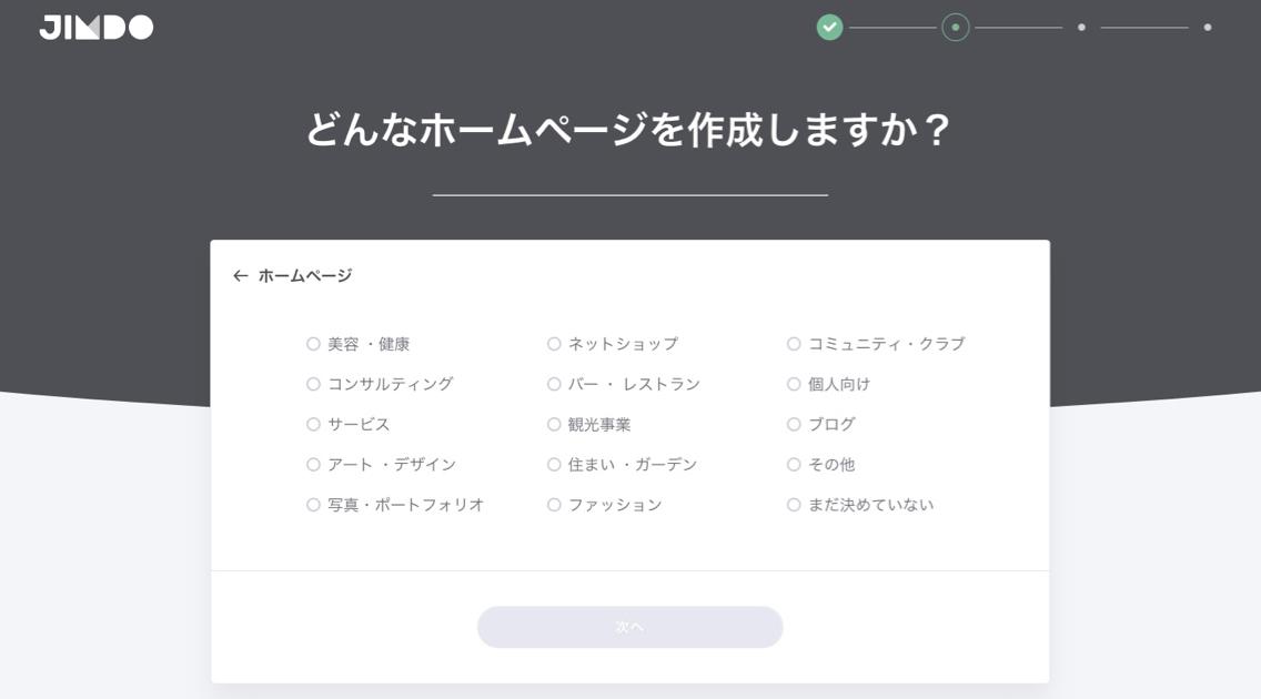 jindo-create-homepage_-_6.jpg