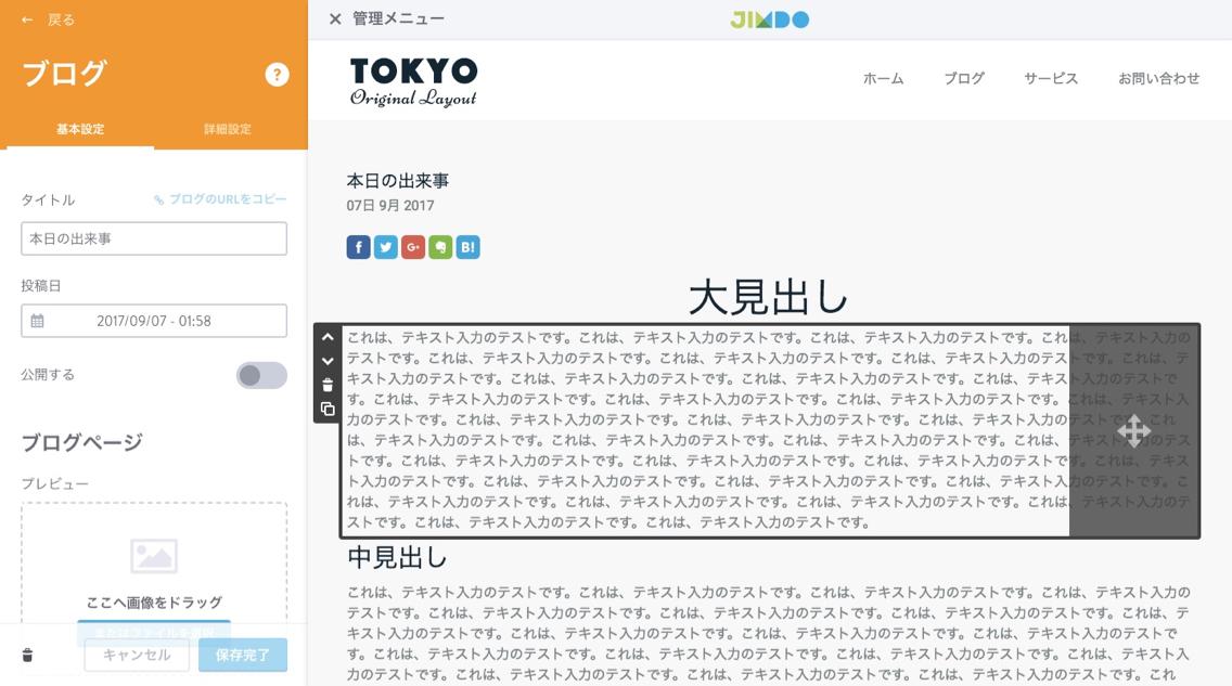 jindo-create-homepage_-_17.jpg
