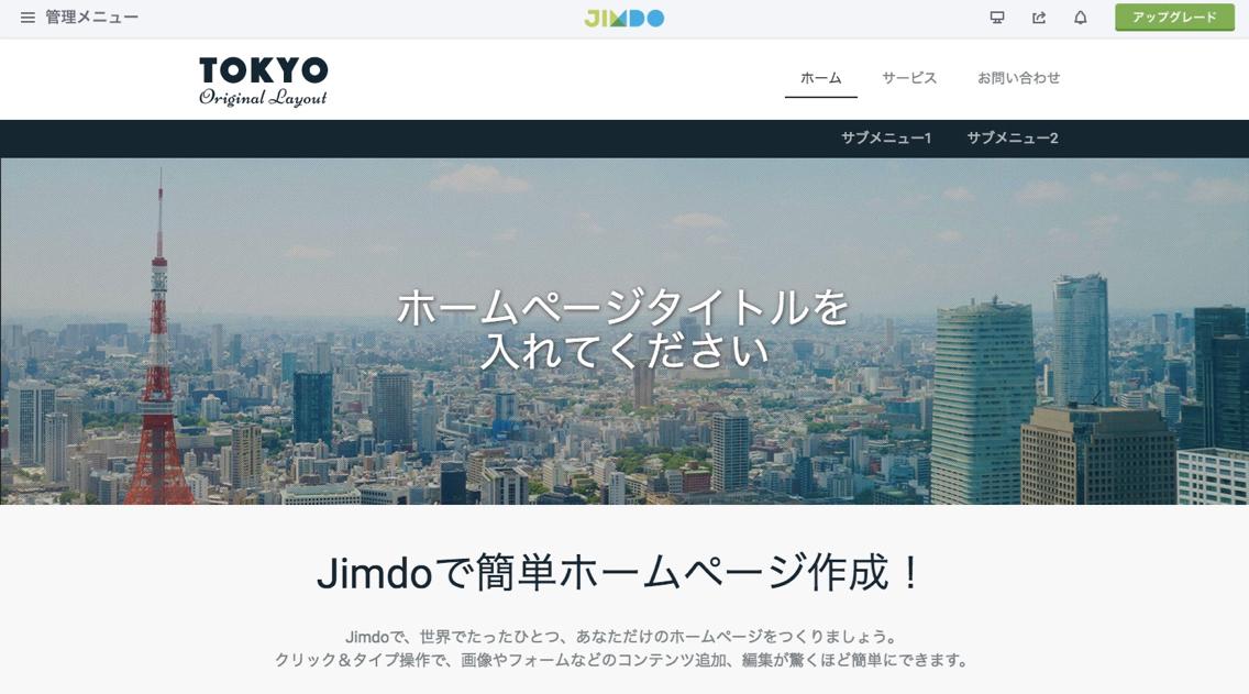 jindo-create-homepage_-_11.jpg