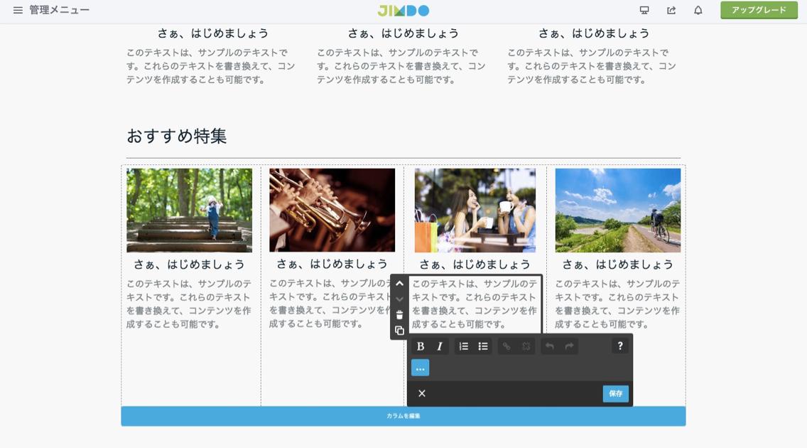 jindo-create-homepage_-_14.jpg
