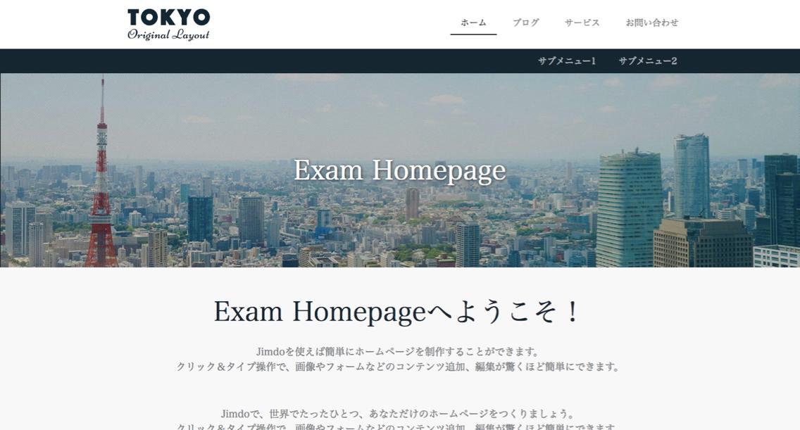 jindo-create-homepage_-_19.jpg