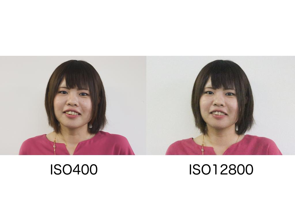 isophoto.002.jpeg