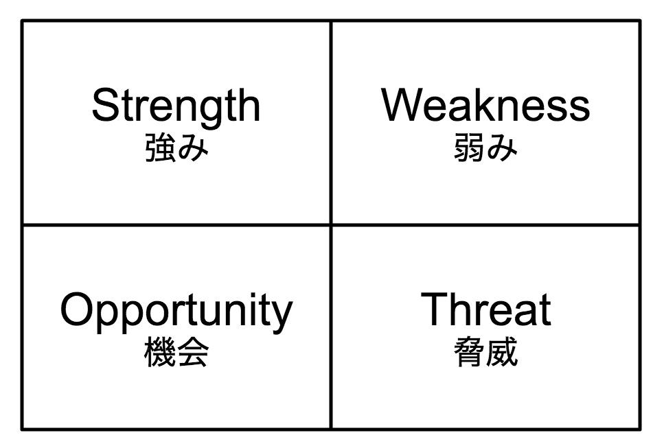 team-building-x_-_1.jpg