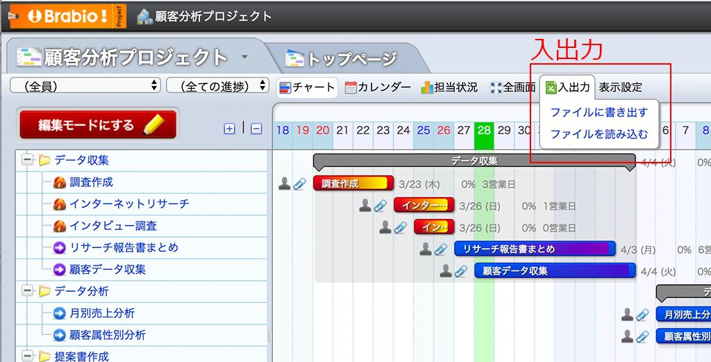 20_export.png