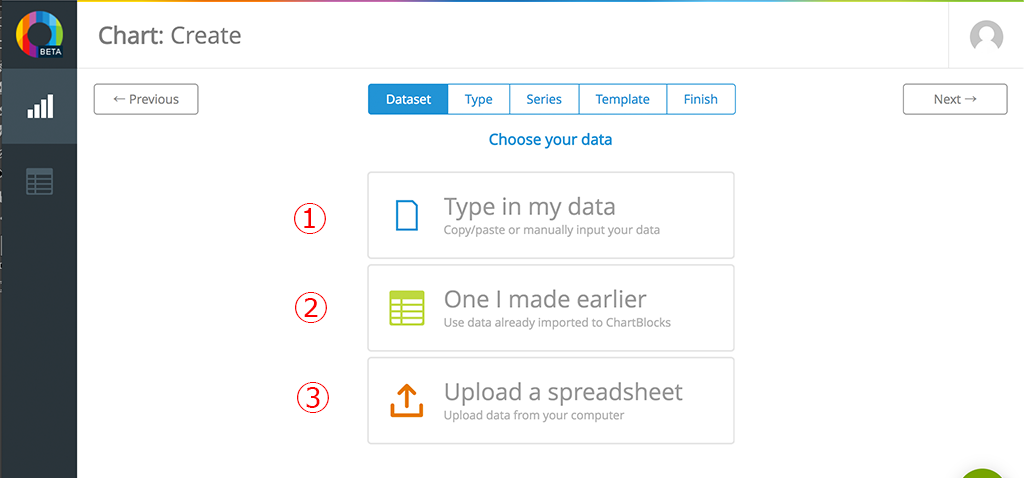 6_dataset.png