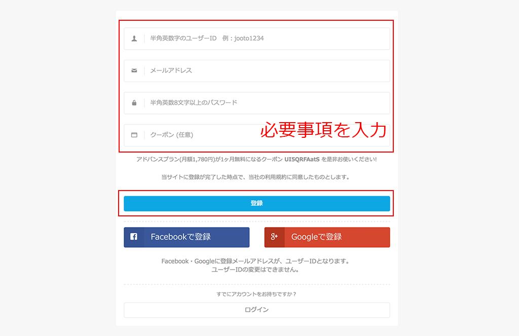 5_registration03.png