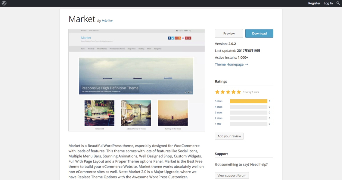 netshop-wordpress_-_1.jpg