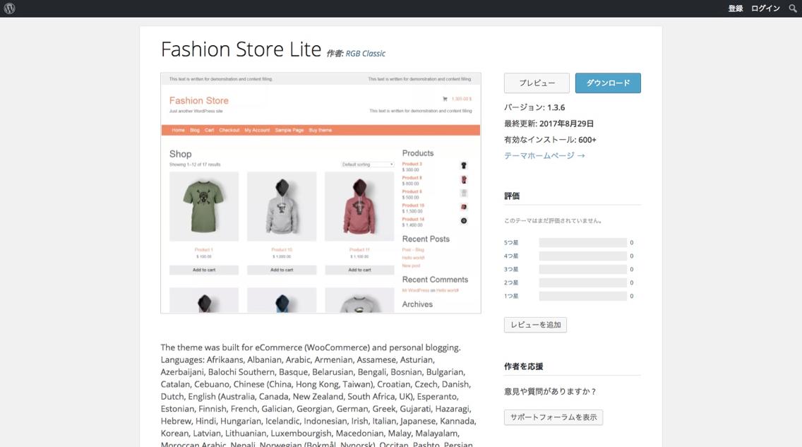 netshop-wordpress_-_6.jpg