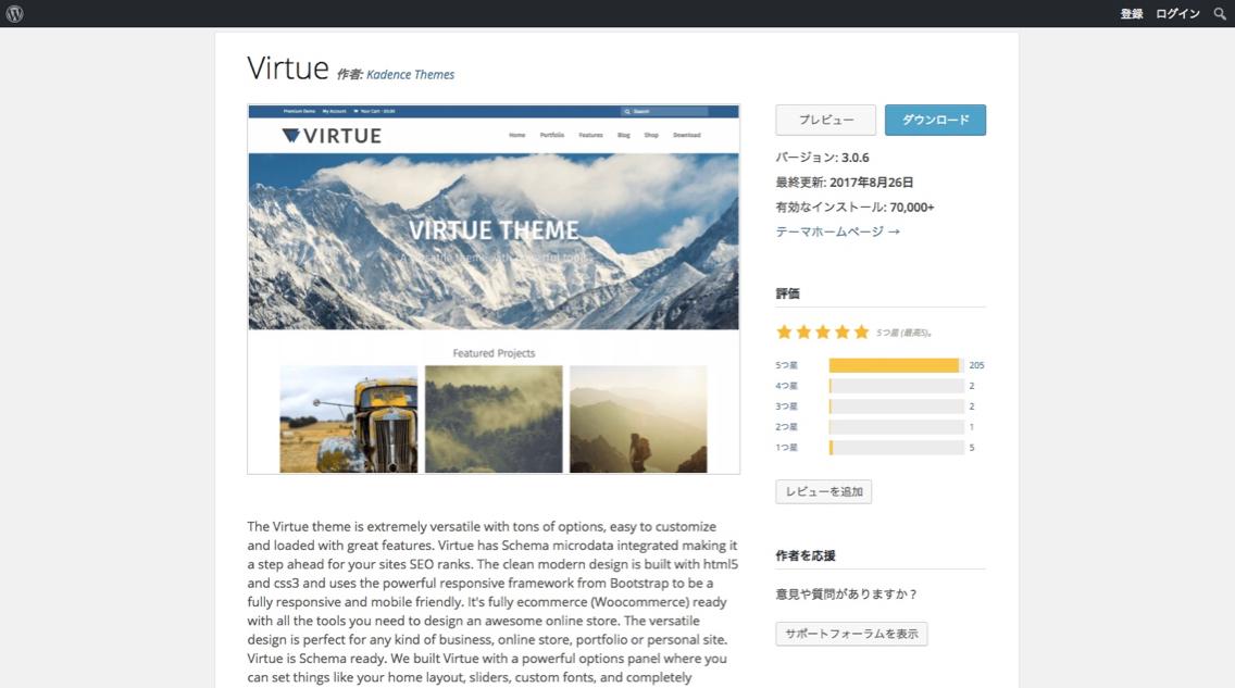 netshop-wordpress_-_3.jpg