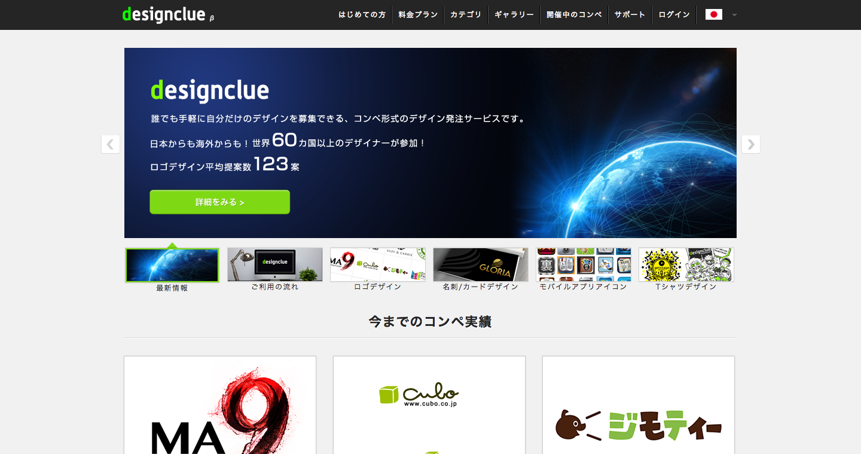 designclue_デザインクルー.png