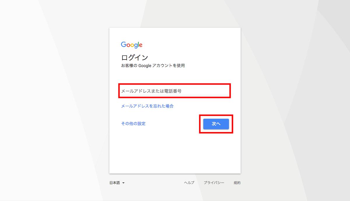 google繝上Φ繧ッ繧吶い繧ヲ繝・03.png
