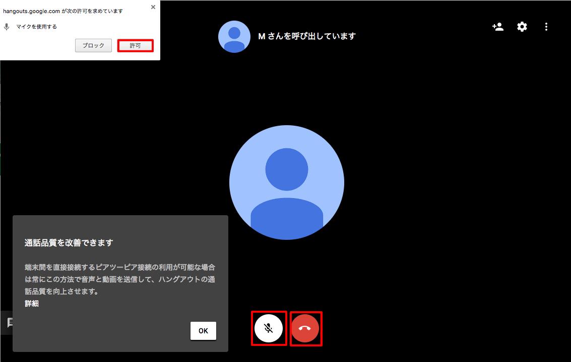 google繝上Φ繧ッ繧吶い繧ヲ繝・20.png