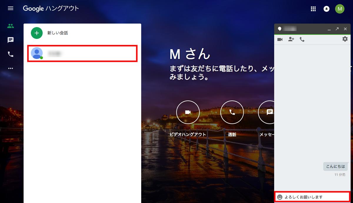 google繝上Φ繧ッ繧吶い繧ヲ繝・17.png