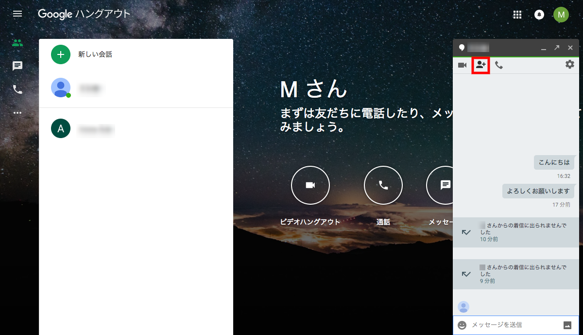 google繝上Φ繧ッ繧吶い繧ヲ繝・22.png
