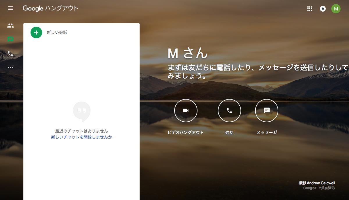 google繝上Φ繧ッ繧吶い繧ヲ繝・05.png