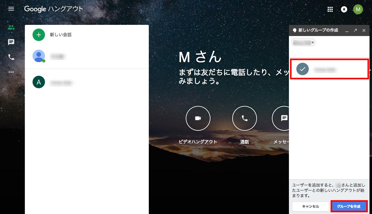 google繝上Φ繧ッ繧吶い繧ヲ繝・23.png