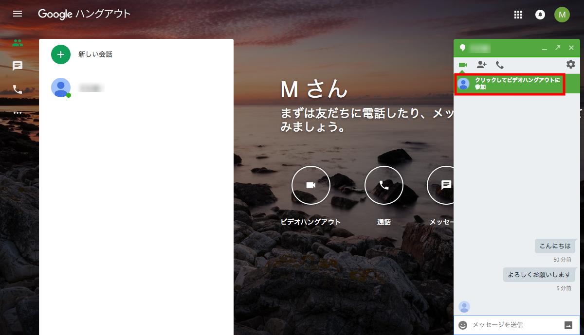 google繝上Φ繧ッ繧吶い繧ヲ繝・21.png